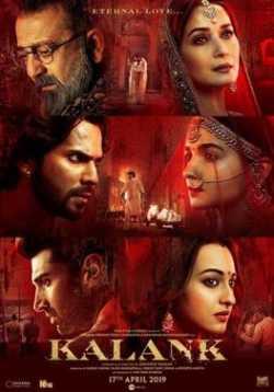 KALANK - Film review by Mayur Patel in Hindi