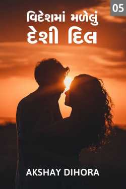 Videshma Malelu Desi Dil - 5 by Akshay Dihora in Gujarati