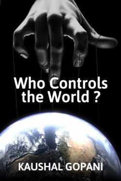 Who Controls the World ? by KAUSHAL GOPANI in English
