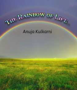 The Rainbow of life.. by Anuja Kulkarni in :language