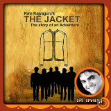 THE JACKET by Ravi Rajyaguru in Gujarati