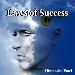 Laws Of Success by Himanshu Patel in :language
