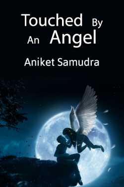 Touched By An Angel by Aniket Samudra in :language