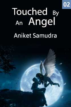 Touched By An Angel - 2 by Aniket Samudra in English