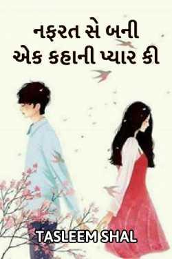 nafrat se bani ek kahani pyar ki by Tasleem Shal in Gujarati