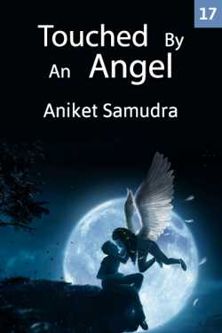 Touched By An Angel - 17 by Aniket Samudra in English