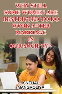 Why still some women are restricted to do work after marriage in our society?