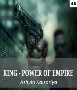 KING - POWER OF EMPIRE - 48 by Ashvin Kalsariya in Gujarati