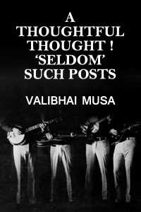 A thoughtful thought! – 'Seldom' such Posts (1)