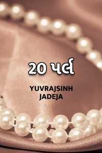 20 pearls