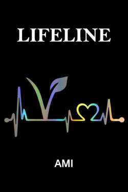 Lifeline by Ami in :language