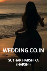 WEDDING.CO.IN દ્વારા Harshika Suthar Harshi True Living in Gujarati