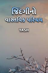 Yash profile