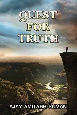 QUEST FOR TRUTH by Ajay Amitabh Suman in English