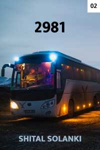2981 ( જુદા પડવાનું કારણ ) - 2