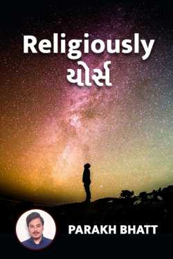 Religiously યોર્સ by Parakh Bhatt in :language