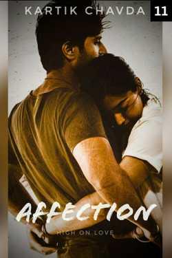 AFFECTION - 11 by Kartik Chavda in Gujarati