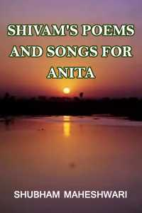 Shivam's Poems and songs for anita