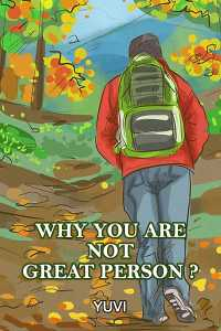 Why you are not great person?