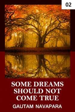 Some dreams should not come true - 2 by Gautam Navapara in English