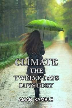 CLIMATE  - The Twelve Days Luvstory by Amar Kamble in :language