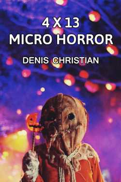 4 X 13 Micro Horror - 1 by Denis Christian in Gujarati