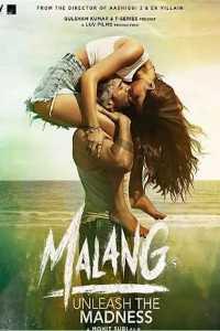मलंग  फिल्म रिव्यू - बदले की एक और कहानी… कितनी असरदार..?