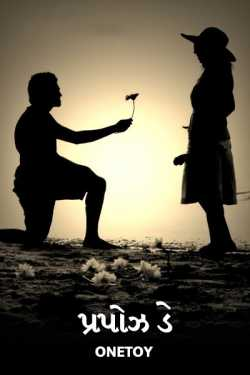 Propose Day by Umesh Charan in Gujarati