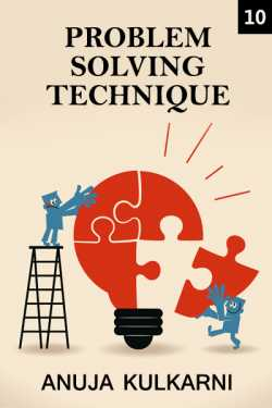 Problem solving technique - 10 Last part by Anuja Kulkarni in English