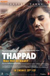 'थप्पड' फिल्म रिव्यू - ब्रेव..! ब्रिलियन्ट..!! ब्यूटिफूल..!!!