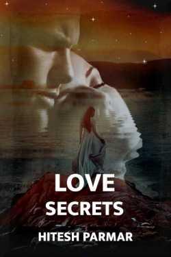 Love Secrets by Hitesh Parmar in Gujarati