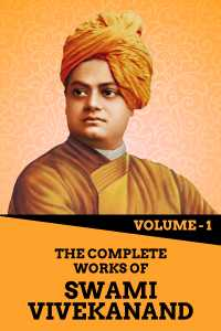 The Complete Works of Swami Vivekanand - Vol - 1