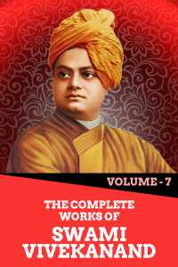 The Complete Works of Swami Vivekanand - Vol - 7