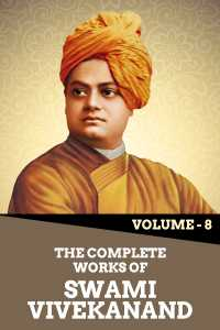 The Complete Works of Swami Vivekanand - Vol - 8