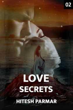 Love Secrets - 2 by Hitesh Parmar in Gujarati