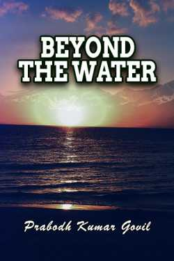 Beyond The Water by Prabodh Kumar Govil in :language