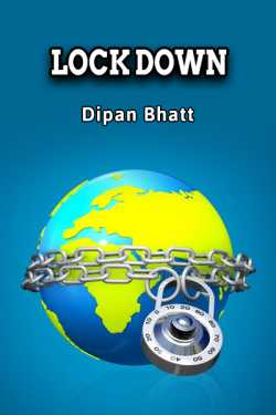 Lock Down by Dipan bhatt in :language