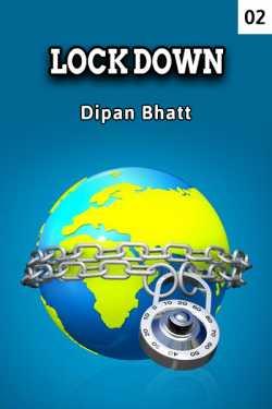 Lock Down 2 by Dipan bhatt in English