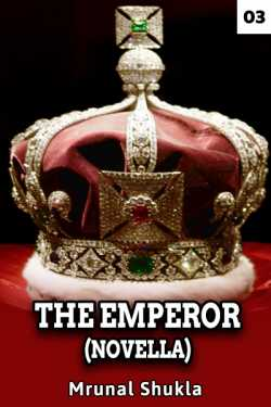 The Emperor (Novella) - Chapter 3 by Mrunal Shukla in English