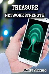 Treasure, Network Strength