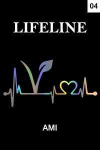 Lifeline - 4