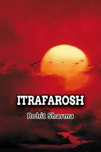 ITRAFAROSH