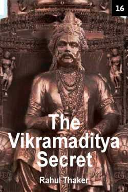 The Vikramaditya Secret - Chapter 16 by Rahul Thaker in English