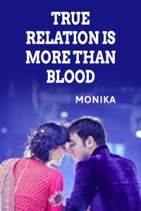 true relation is more than blood