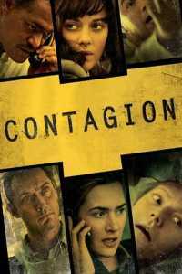Contagion - 2011 - ફિલ્મ રિવ્યૂ
