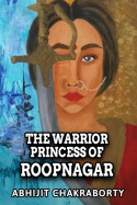 The Warrior Princess of Roopnagar by Abhijit Chakraborty in English