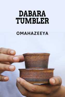 Dabara Tumbler by Omahazeeya in :language