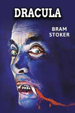 Dracula by Bram Stoker in :language