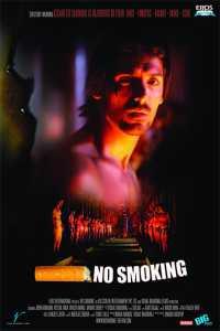No smoking: ફિલ્મ રિવ્યૂ