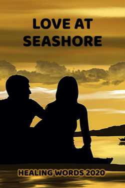 Love at seashore by HealingWords2020 in English